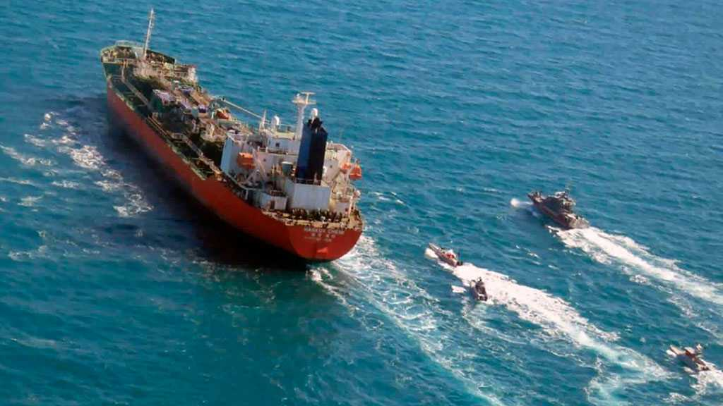 Iran Frees South Korean Tanker Seized in Bid to Access Frozen Assets in Seoul