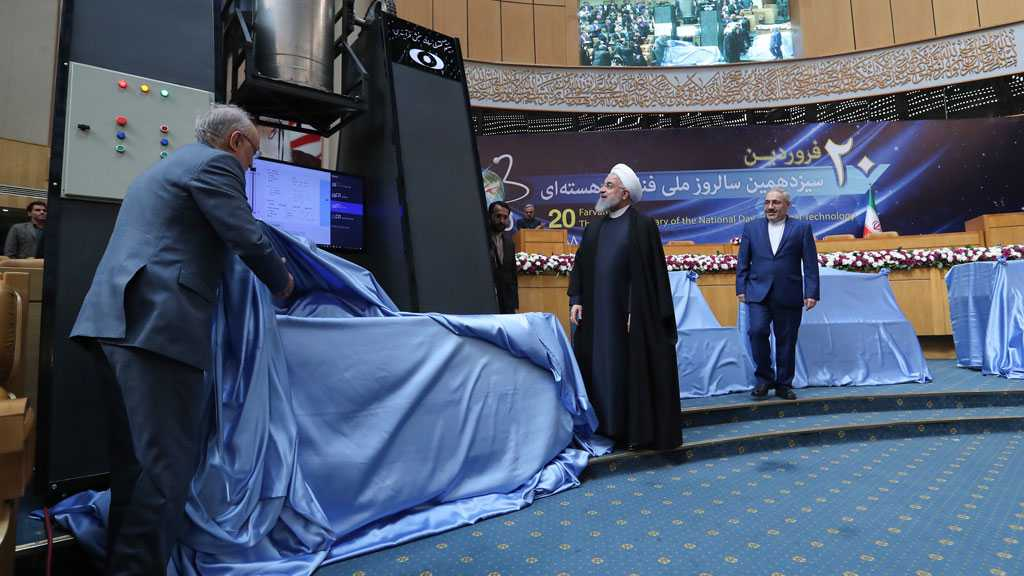 Iran to Unveil 133 Achievements in Nuclear Industry