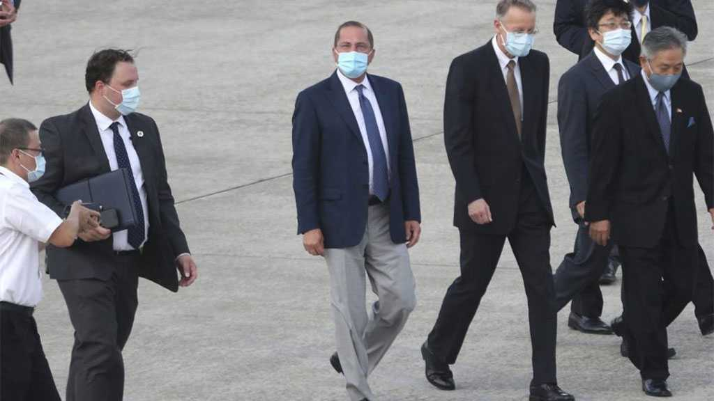 US Delegation of Senior Officials Arrives in Taiwan