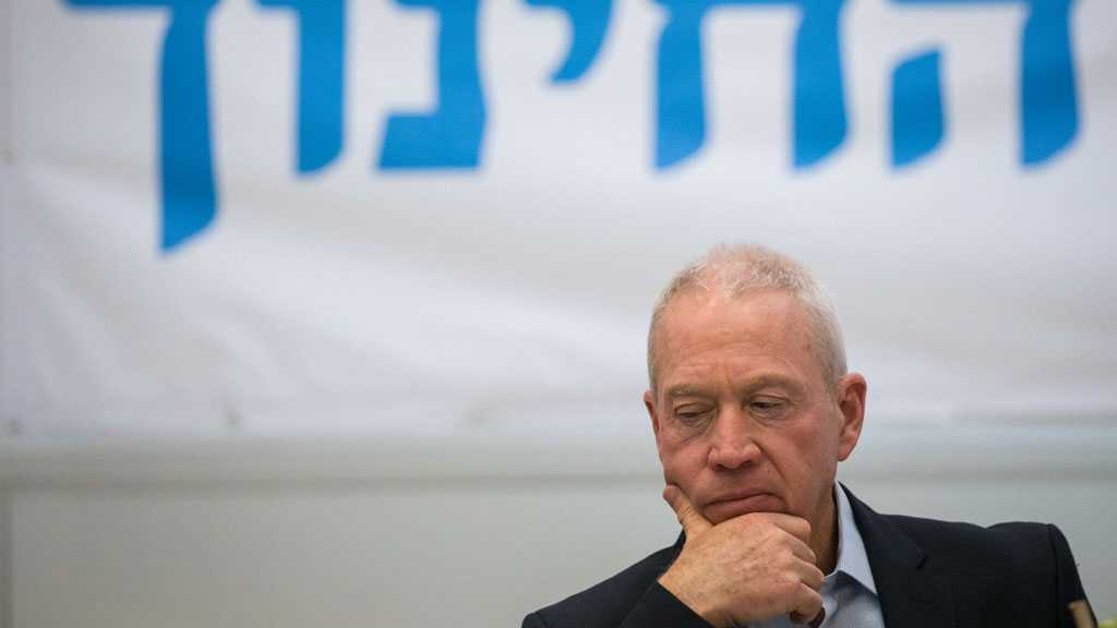 Scandal Hits 'Israel' Amid Claims of Witch Hunt Against the Left