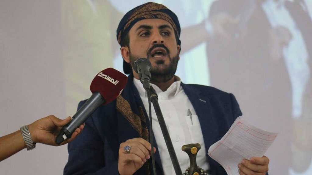 Calls for Peace Insincere as Long as Yemen Siege Persists - Ansarullah
