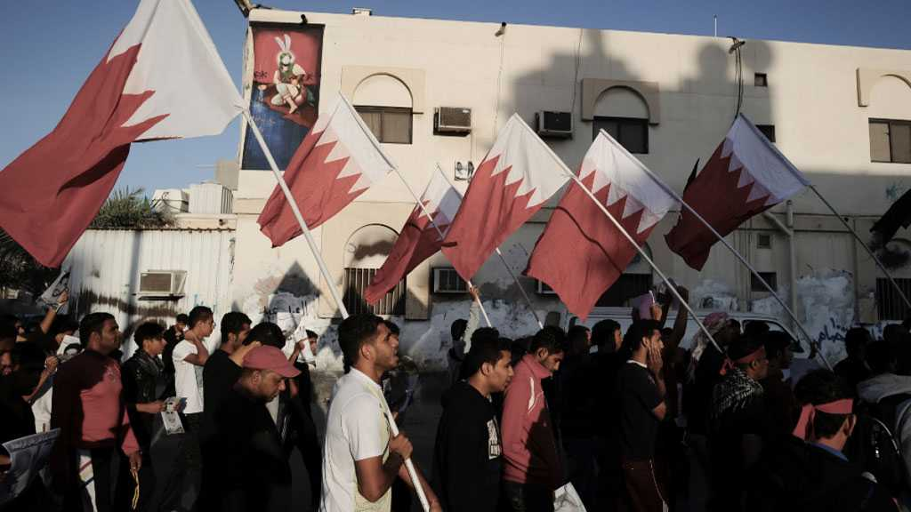 Bahrain Crackdown: Demonstrations Continue For 20th Consecutive Night in Support of Jailed Activists