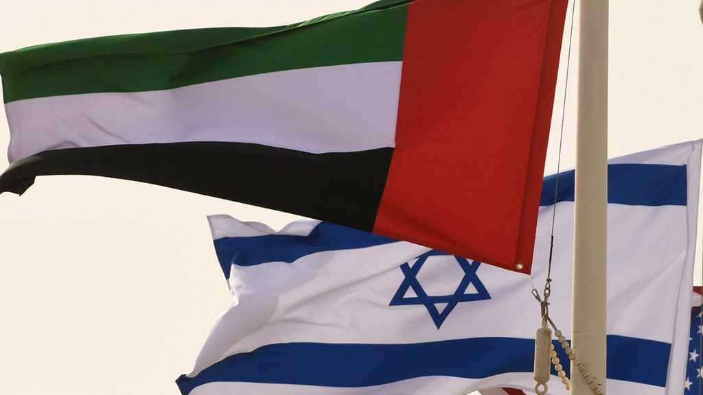 "Killing Industry! UAE, ""Israel"" Establish Military Company"