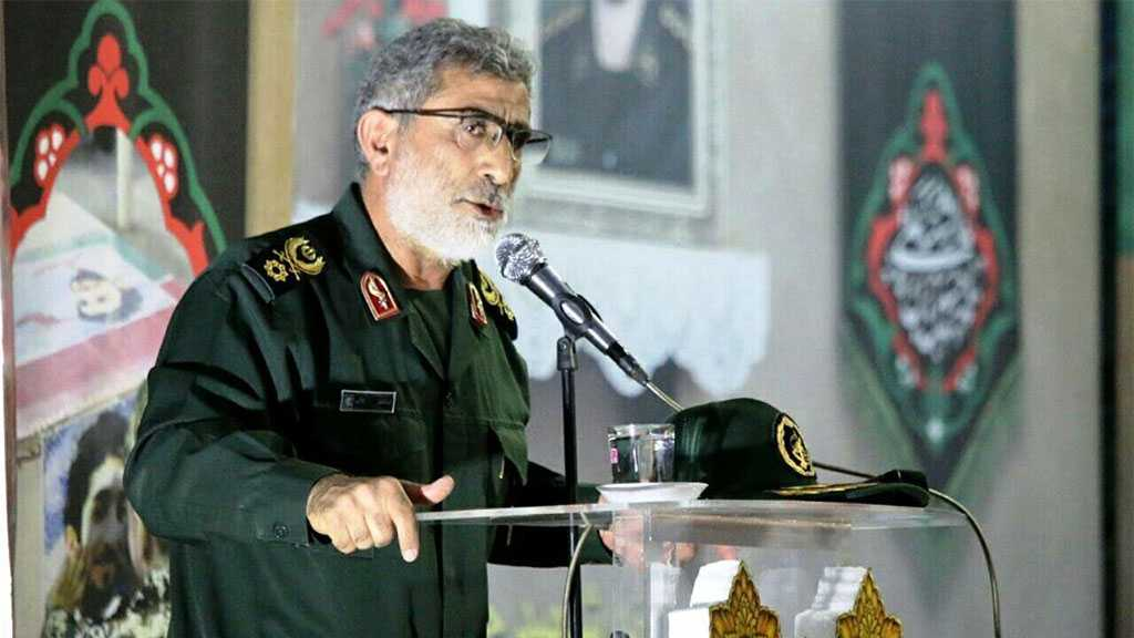 Resistance Front to Continue Training Commanders like Hejazi – Quds Force Commander