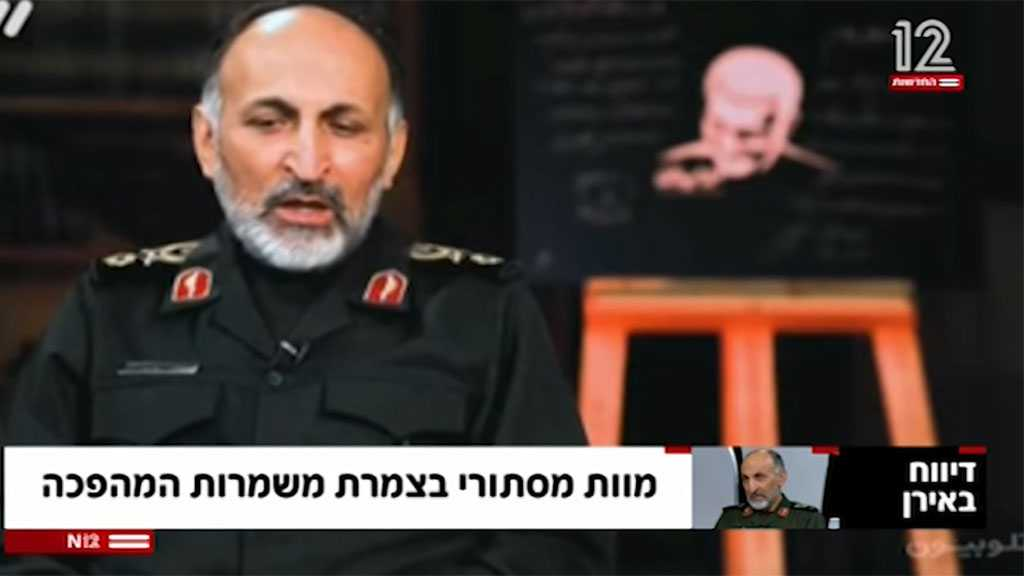 'Israeli' Analysts Highlight Role of Martyr Hijazi in Backing Resistance Forces