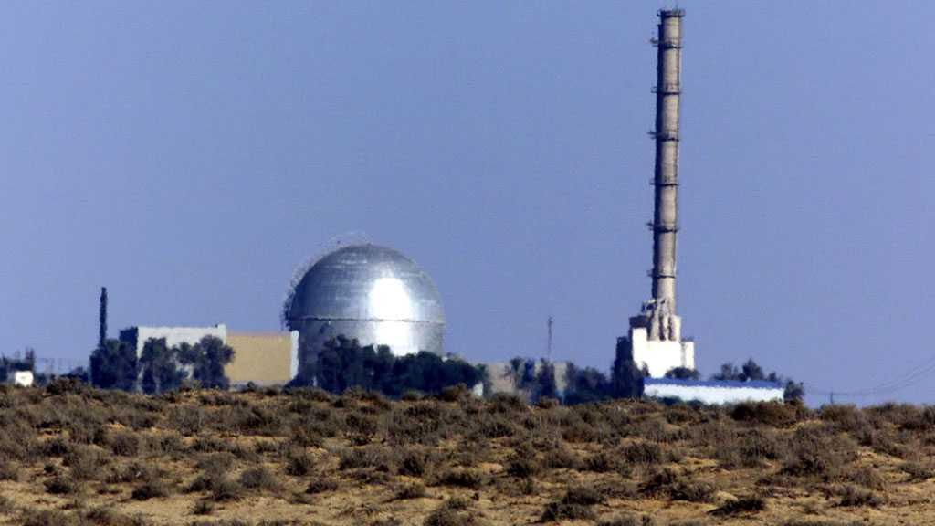 Missile Lands Near 'Israeli' Military Nuclear Facility Dimona