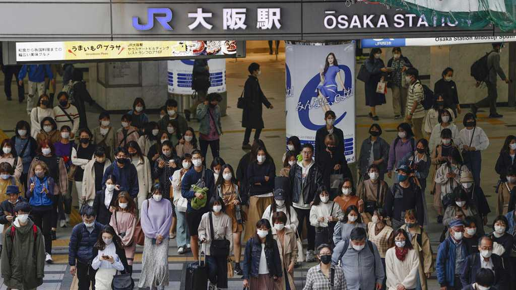 Japan to Impose State of Emergency in Several Cities on Friday