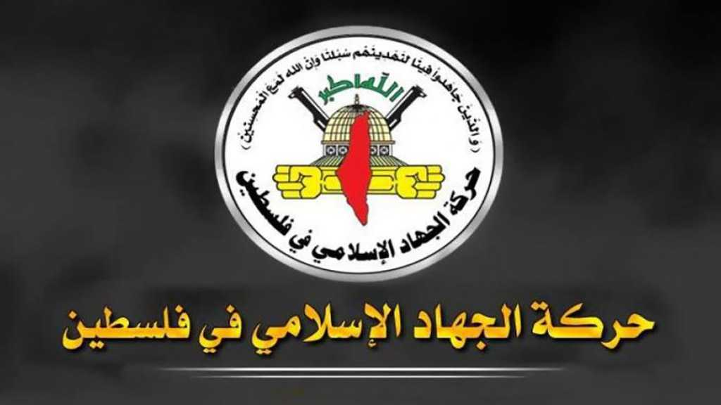 Islamic Jihad: Al-Aqsa Mosque Is A Red Line, the Resistance Will Respond to Any Attack Reciprocally