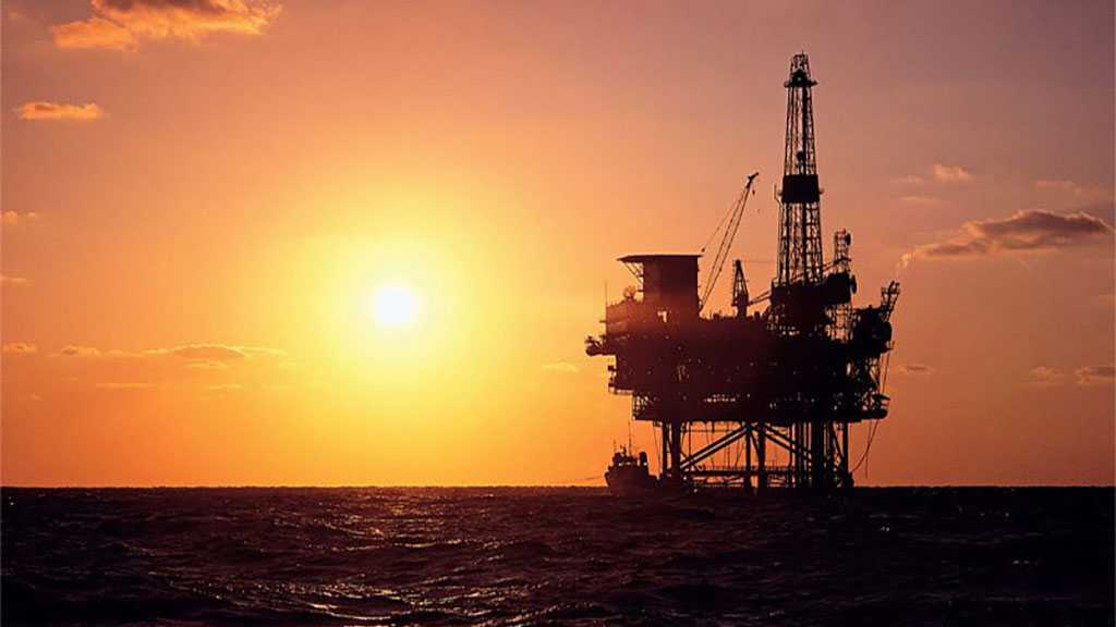 Buying from the Thief: UAE Firm to Buy 22% of 'Israeli'-occupied Natural Gas Field