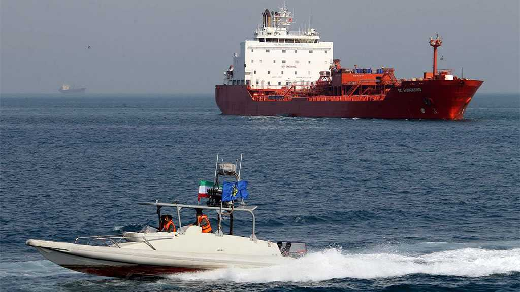 WSJ: IRG Vessels Harass US Ships in Gulf
