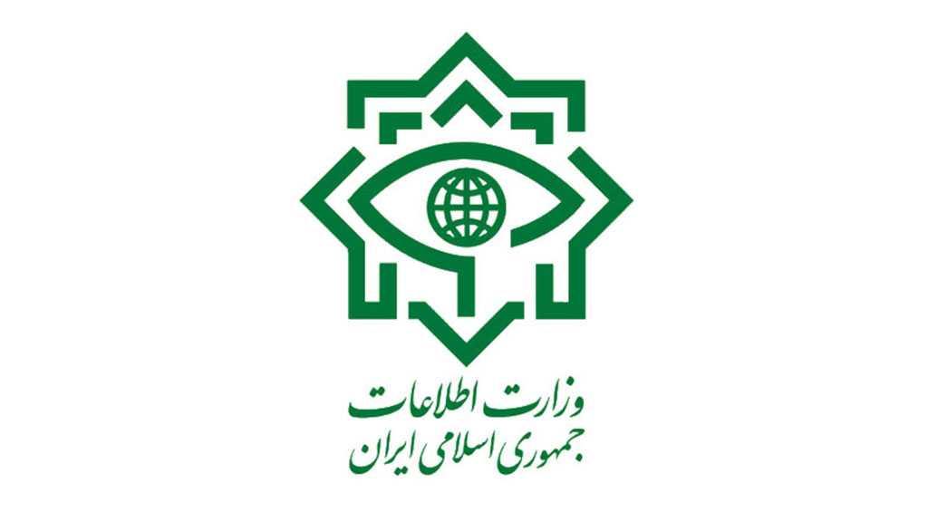 Iran Intelligence Arrests 10 Foreign-linked Terrorists in Kerman Province