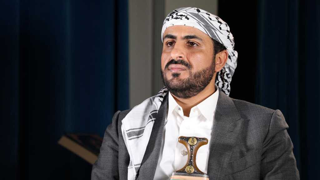 Any Calls for Peace in Yemen Depends on Lifting Siege - Abdulsalam