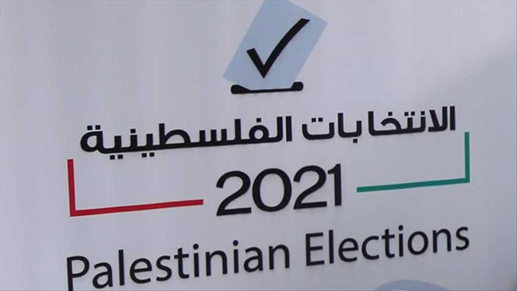 Palestinian Parliamentary Elections Delayed