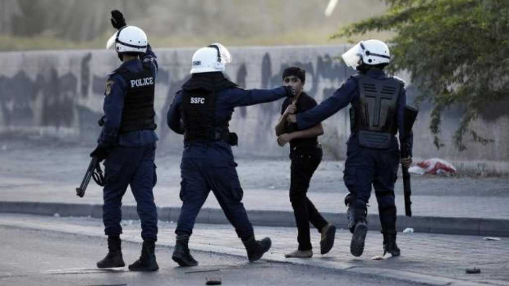 UN Disturbed By Bahraini Police Brutality against JawPrisoners
