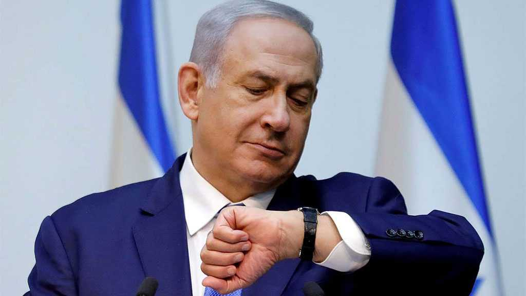 Netanyahu's Mandate to Form 'Israeli' Government Set To Expire