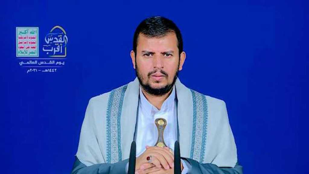"""Ansarullah Leader: Confronting """"Israel"""" Muslim Nation's Religious Duty"""