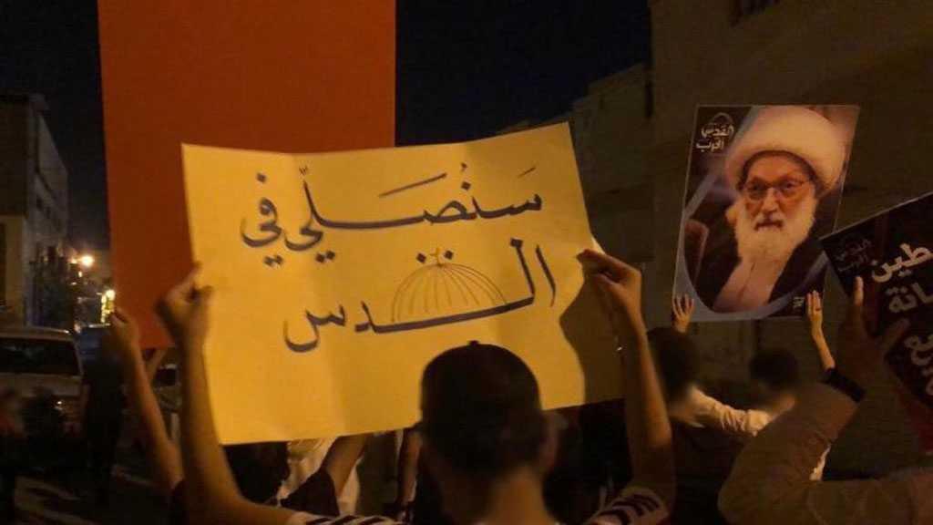 Bahrainis Mark Quds Day Rallies, Burn 'Israeli', American Flags