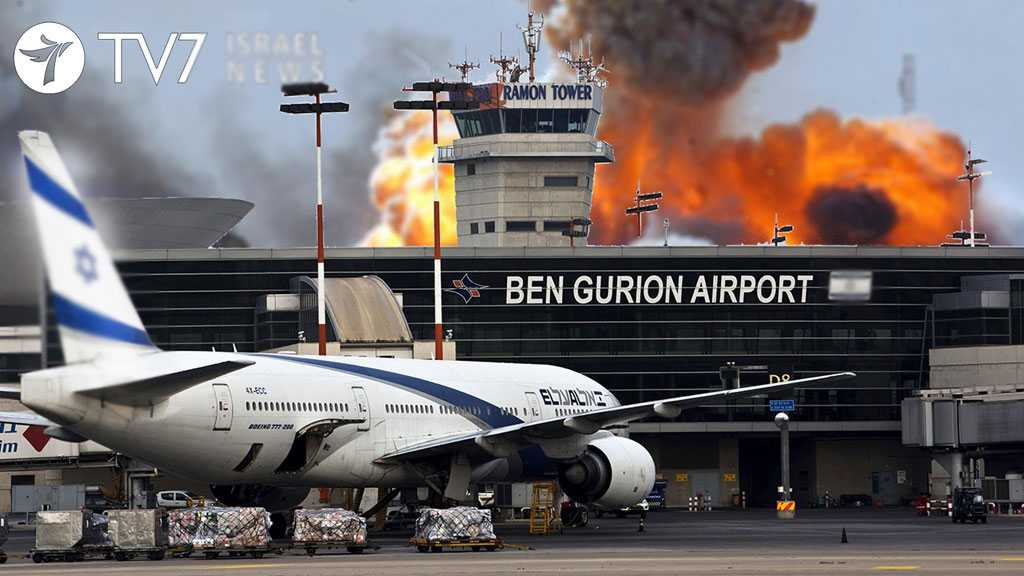 Ben Gurion Airport Shut as Palestinian Resistance Continues Shelling Retaliatory Missiles