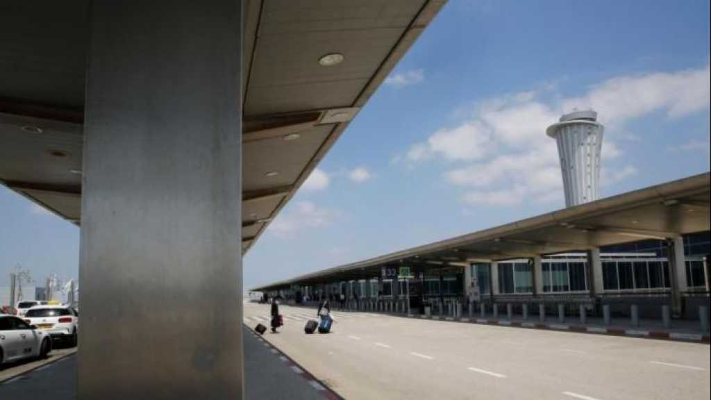 """US withdraws 120 Military Personnel from """"Israel"""", Issues Travel Advisory"""