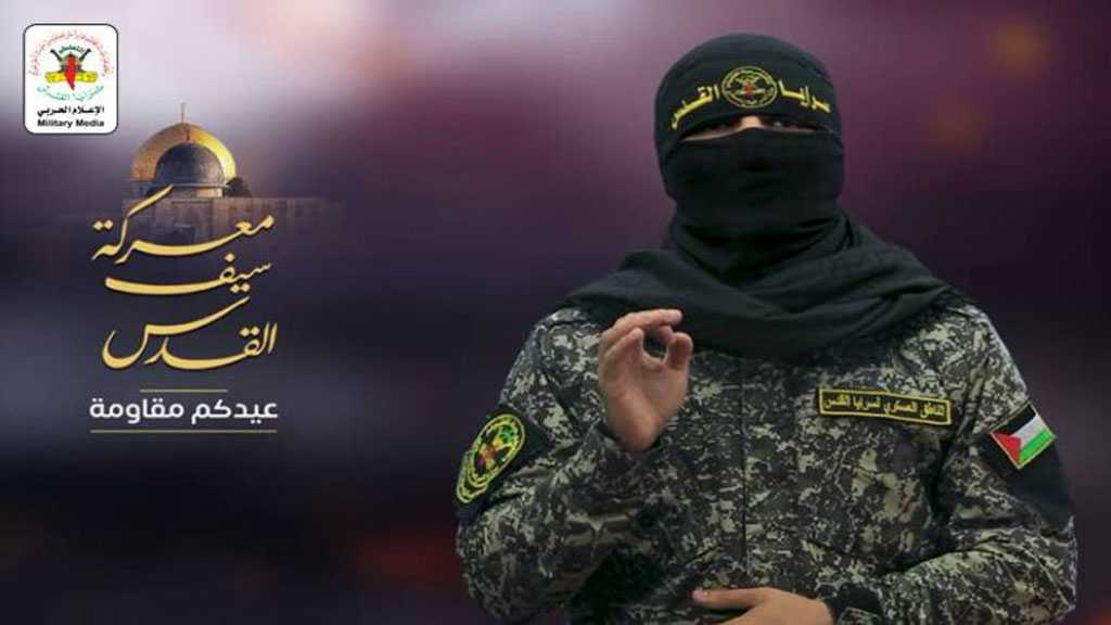 Al-Quds Brigades Vows Continued Resistance as Long as the 'Israeli' Aggression Targets People