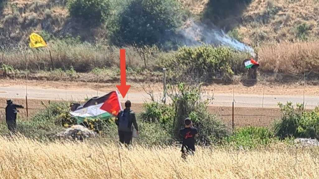 Hezbollah Mourns Martyr Mohammad Tahhan Who Was Shot by 'Israeli' Fire During Pro-Gaza Border Protest