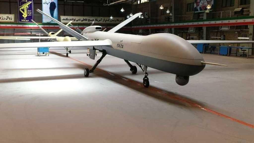 IRG Unveils 'Gaza' Wide-Body Drone