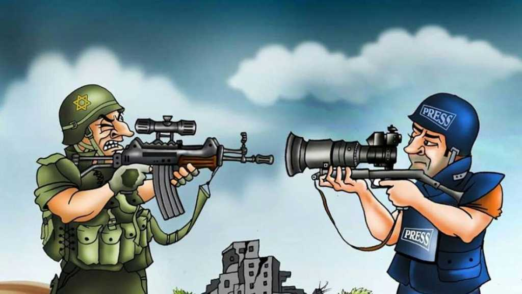 Ynet: We Keep Losing Media War