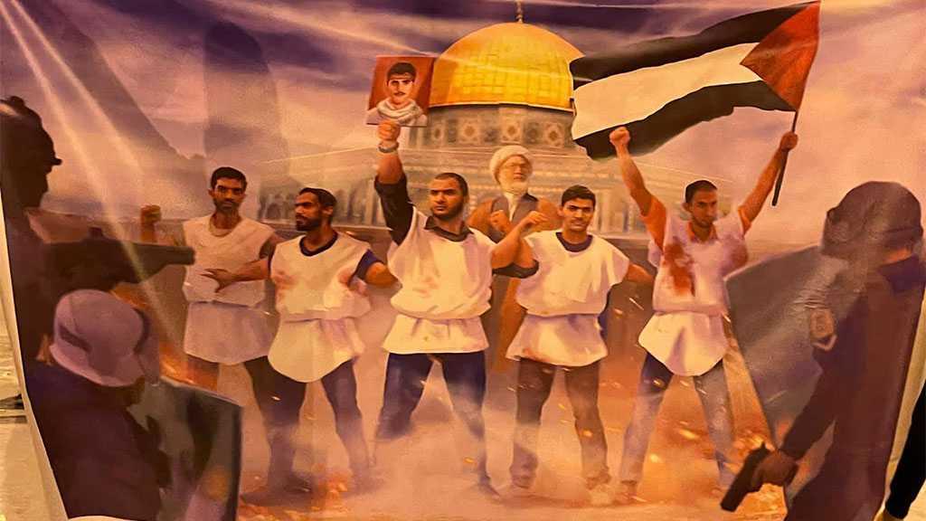 In Memory of Diraz Massacre... Bahrainis Fill Al-Fida' Square