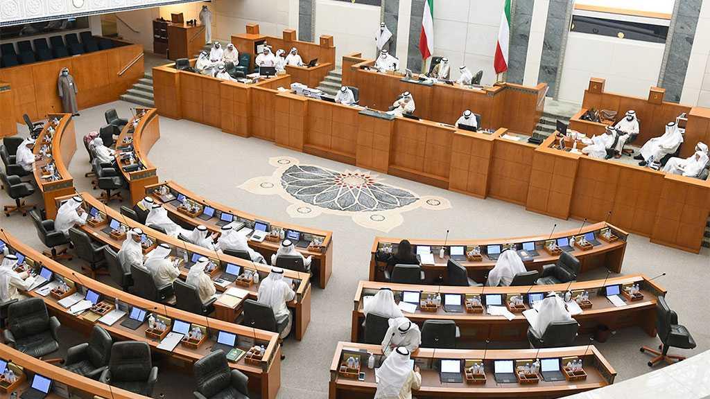 Kuwait Parliament Passes Legislations on Boycott, Banning Normalization with 'Israel'