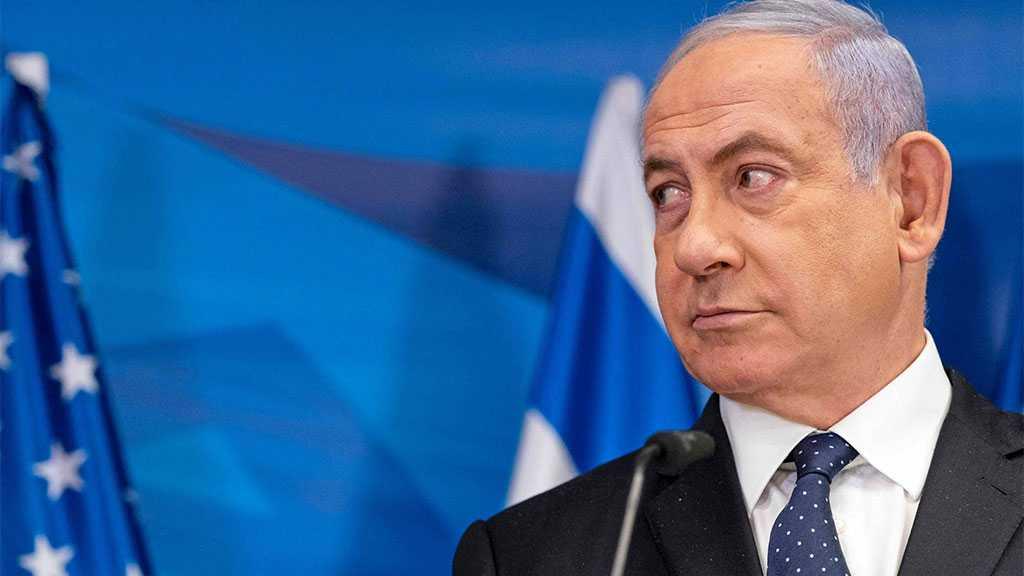 """Israel"": Anti-Netanyahu Opposition Announces Agreement"