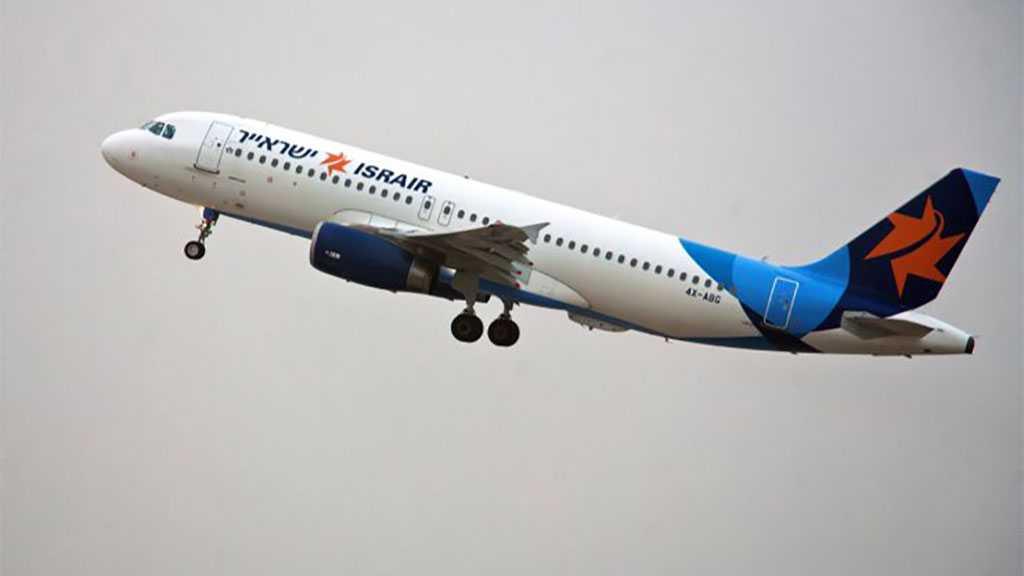 Normalization into Effect: Morocco to Start Receiving 'Israeli' Carrier Israir Flights in July, El Al To Follow