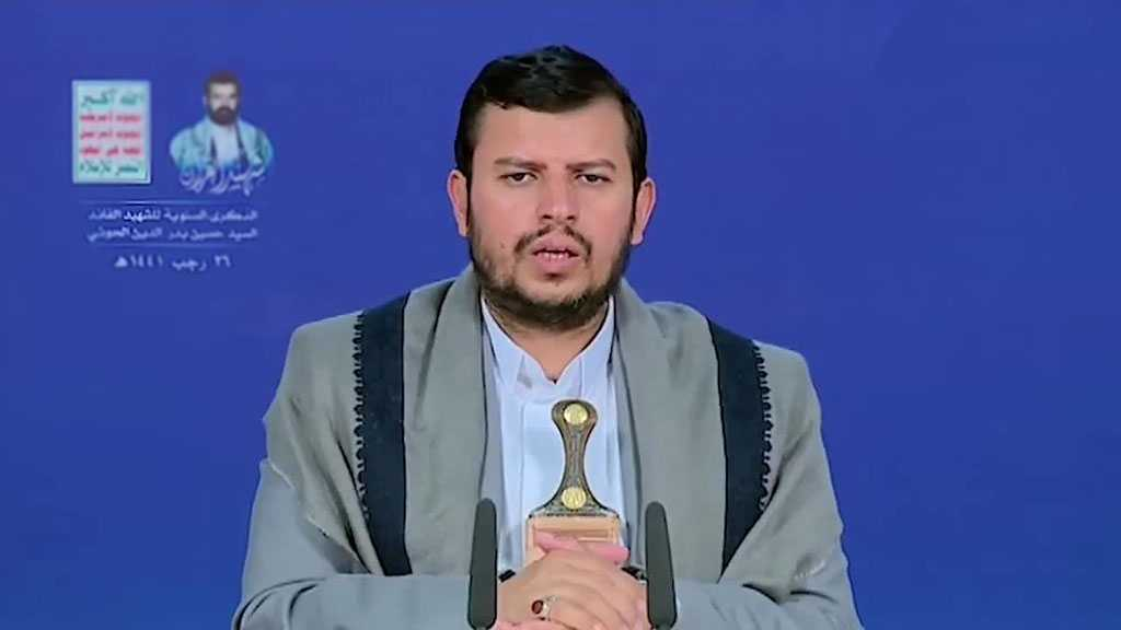 """Ansarullah Leader: Muslims must Join Forces to Remove """"Israel"""""""