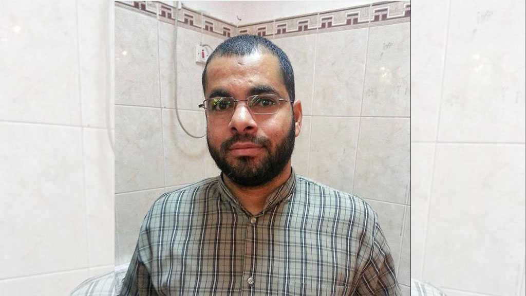 Bahrain Crackdown: Political Inmate Dies of Coronavirus amid Medical Negligence