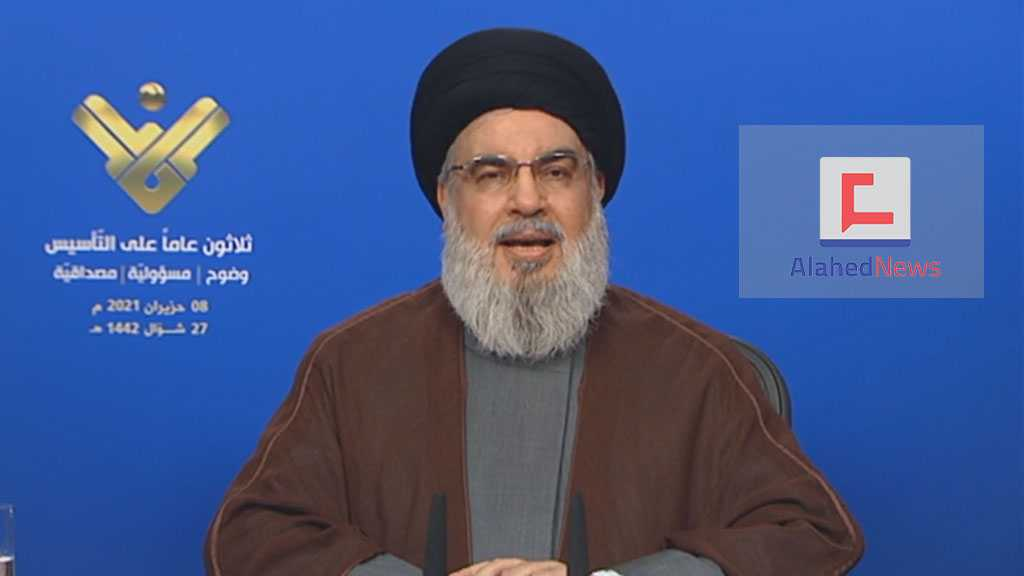 Hezbollah to Purchase Iranian Fuel Had Humiliating Lebanese People Continued