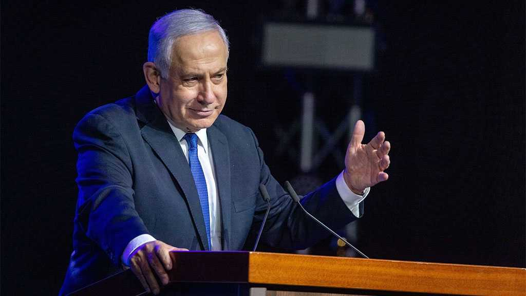 Netanyahu Said Resigned That 'Change Government' Will Be Formed