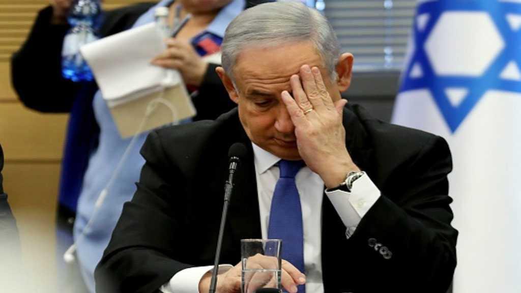 Netanyahu Ordered Papers Shredded Before Leaving Office - Report