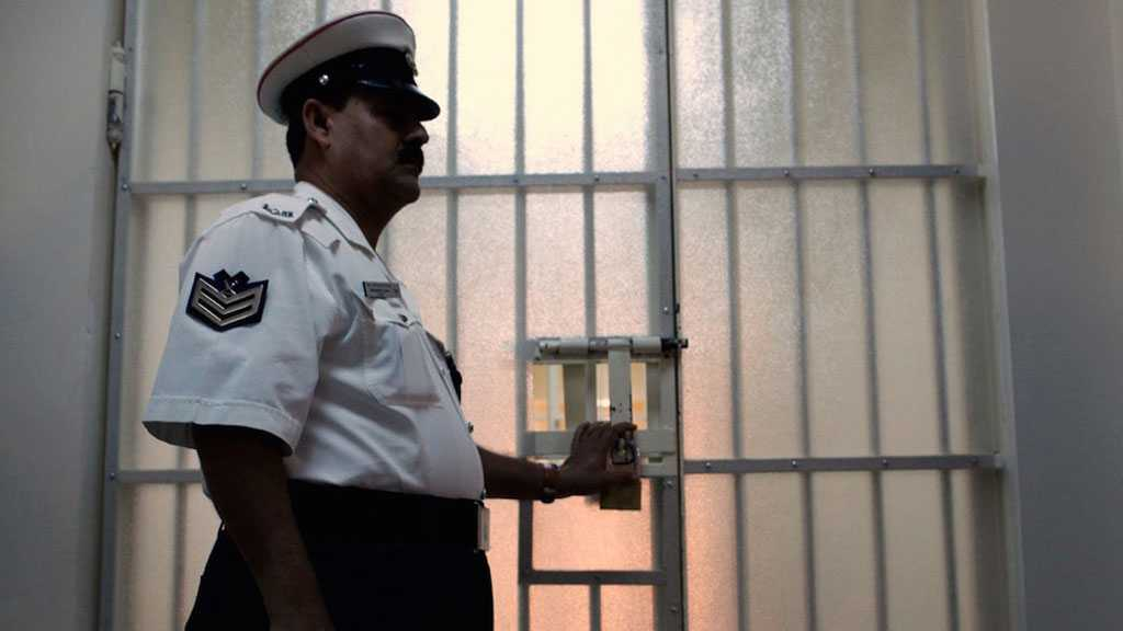 UN Watchdog Seeks Release of Two Bahrainis from Death Row
