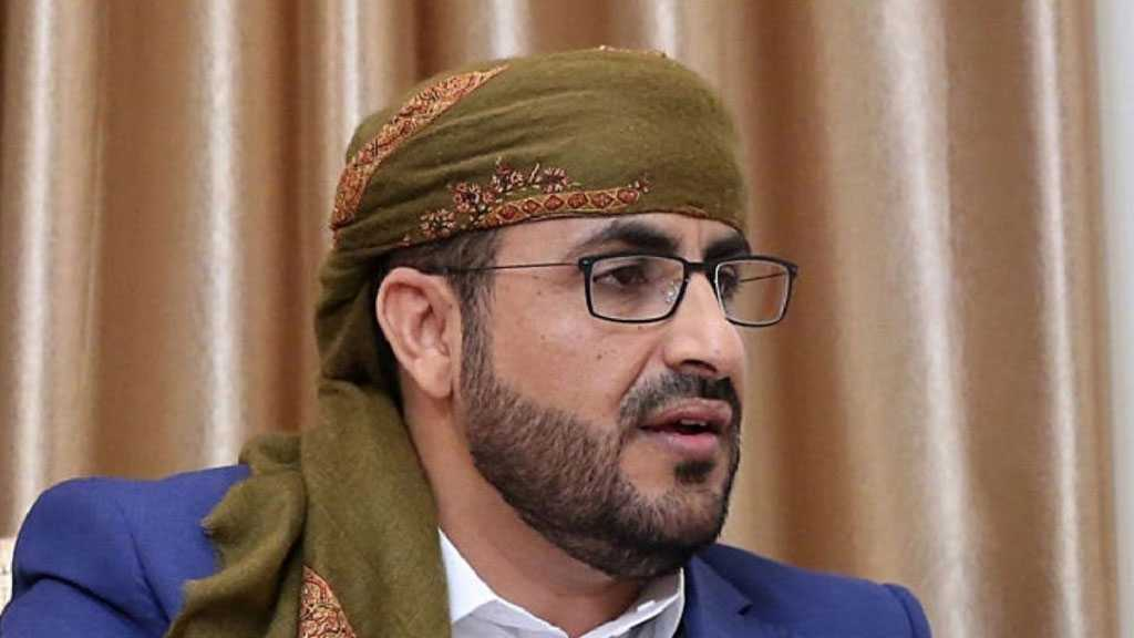 US Pursuing Own Plots in Yemen Under Cover of Humanitarian Issues - Ansarullah