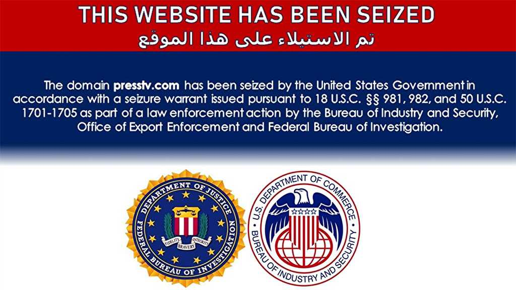 'Democracy' vs. Terrorism: US Government 'Seizes' Resistance-affiliated News Websites