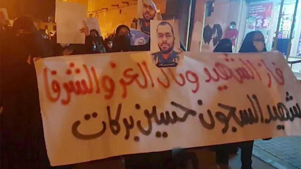 Bahraini Prisoners Detail Brutal Crackdown to Covid Protest