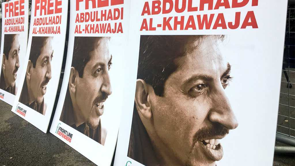 UN Expert to Bahrain: Release Three Human Rights Defenders
