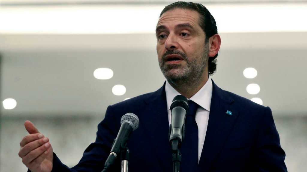 Lebanese PM-Designate Steps Down, Gives Up On Cabinet Formation
