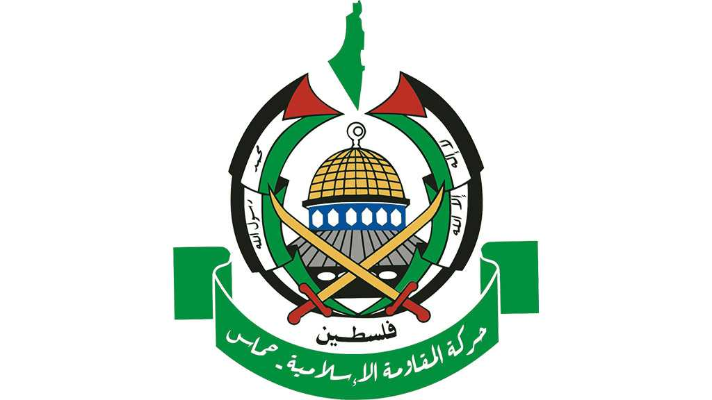 """Hamas Urges Al-Quds Youth to Assemble in the City Starting Saturday to Confront """"Israeli"""" Settlers Encroachments"""