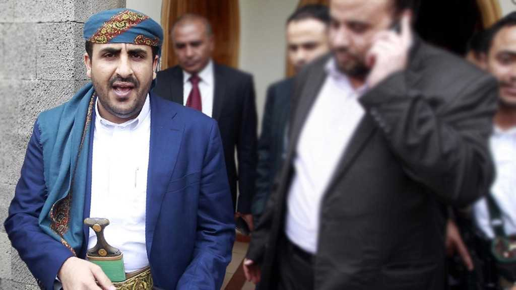 Ansarullah: Saudi-Led Coalition Receiving Heavy Blow in Yemen's Al-Bayda