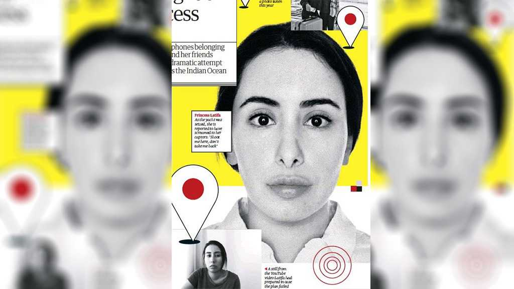 Data Leak Raises New Questions over Capture of Princess Latifa