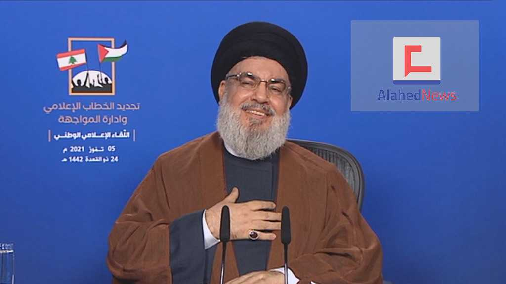 """Sayyed Nasrallah's Full Speech in the """"Renewing Media Discourse and Managing Confrontation"""" Conference"""