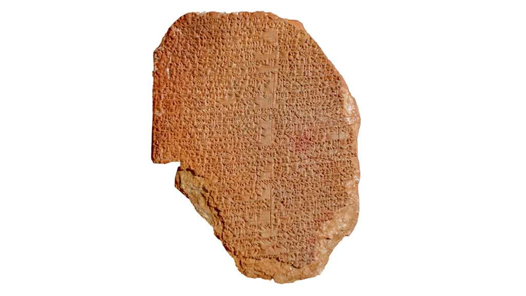 US Confiscates Sumerian Tablet Stolen from Iraq