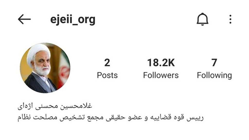 Instagram Immediately Removes Iran New Judiciary Chief's Page