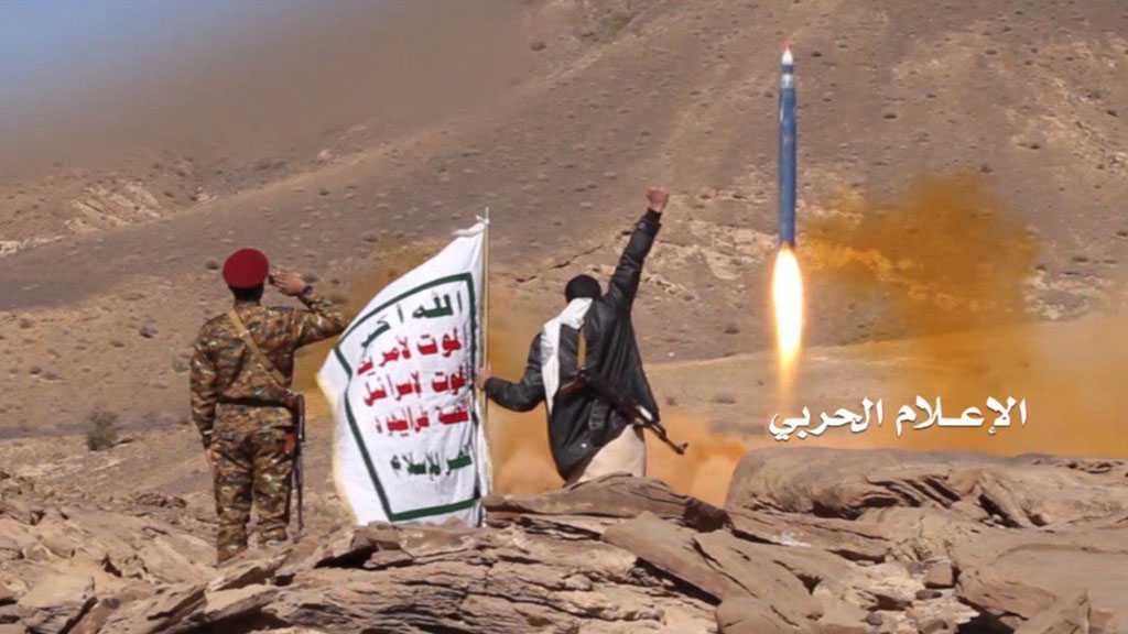 Yemeni Army Still Have Many Surprises for US-Saudi Aggression - Defense Minister