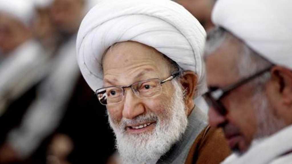Bahrain's Sheikh Qassim Felicitates Nigeria's Sheikh Zakzaky on Release from Prison